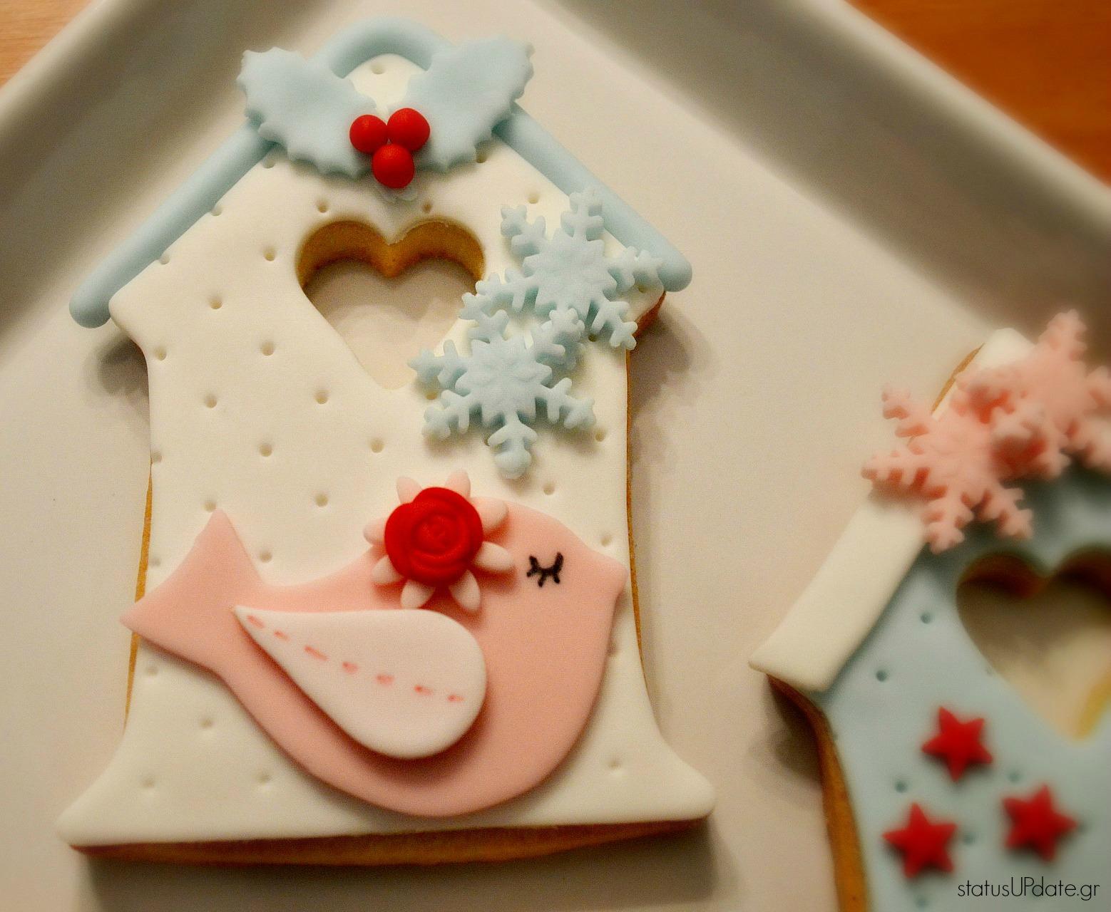 Cookie Box μπισκότα 1